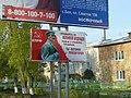 Баннер с изображением И.В. Сталина в Бее (май 2014 года).jpg