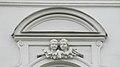 Барельеф с ангелами, Успенский собор, Харьков.jpg