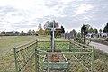 Братська могила воїнів УПА, с. Бистричі,.jpg