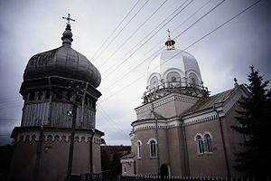 Bibrka - Image: Бібрка (93)