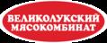 Великолукский мясокомбинат.png
