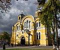 Володимирський собор (Київ) - panoramio.jpg