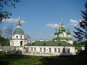 Vydubychi - Image: Выдубицкий монастырь 1