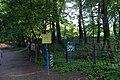 Голосіївський національний природний парк IMG 7572.jpg