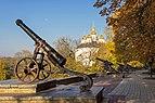 Дитинець літописного міста Чернігова 2014 Фото 006.jpg