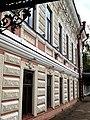 Дом С.А.Землянова, где был создан мус. соц. ком. (г. Казань, ул. Московская) - 5.JPG