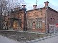 Екатеринбург, Здание общественное нач. XX в..JPG