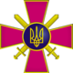 Емблема СВУ.png