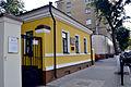 Жилой дом И.С. Никиина.jpg