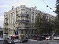 Заньковецької вул., 10-7.JPG