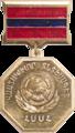 Заслуженный экономист Армянской ССР.png