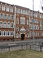 Здание школы имени королевы Луизы 02.jpg