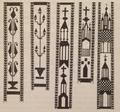 Изображения церквей на женских тканых поясах. Высокая Армения. Конец XIX в..png