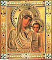 Казанская икона 19 в.jpg