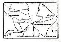 Карта к статье «Медина дель Рио-Секко». Военная энциклопедия Сытина (Санкт-Петербург, 1911-1915).jpg