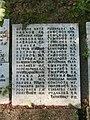 Кобона, воинский мемориал, плиты08.jpg