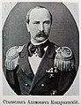 Конаржевский Станислав Адамович (1832-1908) военно-морской деятель, контр-адмирал.jpg