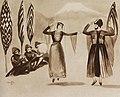 Мартирос Сарьян Армянский танец 1915 г..jpg