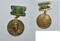 Медаль БСХ ЗаВклад в ИЗО.png