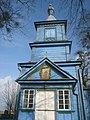 Михайлівська церква (головний фасад), 1772 р., с. Оса,.jpg