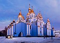 Михайлівський златоверхий монастир у сутінках.jpg