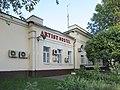 Москва, Москворецкая набережная, 7, строение 2 (1).jpg