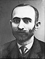 Н. И. Чхеидзе (1917).jpg