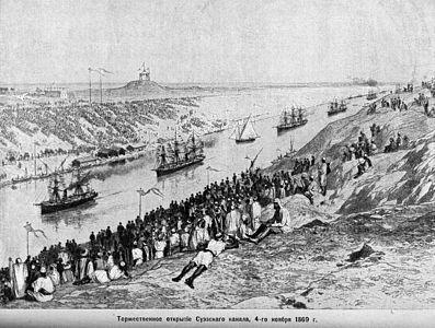 Суэцкий канал (Suez Canal) - это Суэцкий канал - это
