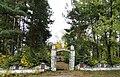 Пам'ятний знак воїнам-землякам, які загинули в роки Другої світової війни, село Вишгородок, 01.jpg