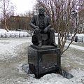 Памятник Валентину Пикулю - panoramio.jpg