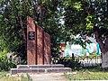 Памятник павшим борцам революции и гражданской войны. Вид вблизи.jpg