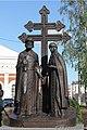 Памятник святым Петру и Февронии в Великом Новгороде.JPG