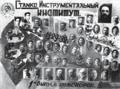 Первый выпуск инженеров Московского станкоинструментального института.png