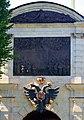 Петровсие ворота Петропавловской крепости, фрагмент.jpg