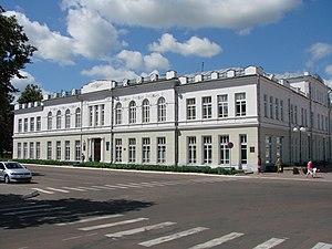 P65 road (Ukraine) - Image: Повітове земство та міська дума, Глухів