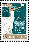 Почтовая марка СССР № 3255. 1965. 20-летие Международных организаций.jpg