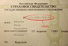 Авито работа для пенсионеров в москве гардеробщик