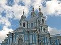 Санкт-Петербург - Смольный собор.jpg
