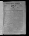 Северная Пчела 1831 №102 (9 мая).PDF