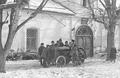 Смодор 1931 г Галичская тракторная мастерская.png