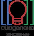Споделено знаење лого.png