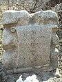 С. Константовка. Надгробие. Фото 2.jpg