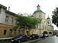Ул. Орджоникидзе. Воскресенская церковь - panoramio.jpg