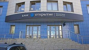 Otkritie FC Bank - Otkritie FC Bank office in Perm