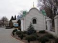 Церква святого Миколая.jpg