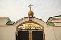 Церковь Софийская 1.jpg