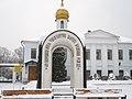 ЧАСОВНЯ (Данилов монастырь) - panoramio.jpg
