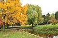 """Черкаський парк """"Перемога"""", код 71-101-5009 16.jpg"""