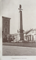 Чорний орел памятник воякам 41-го піхотного полку.png