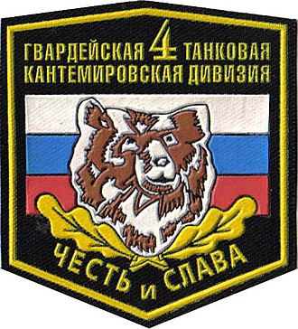1993 Russian constitutional crisis - Image: Шеврон 4 й гвардейской танковой дивизии